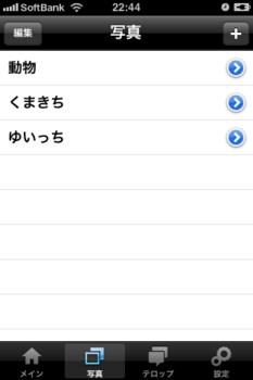 jpn_Photo.png