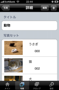 jpn_Photo_Detail.png